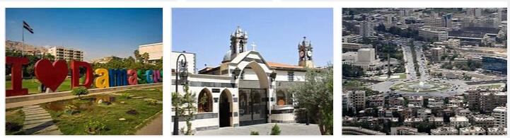 Attractions in Damascus, Syria