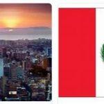 Peru Country Information