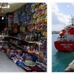 Tunisia Economy